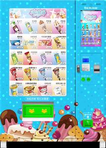 Frozen Vending Machines